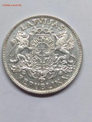 Иностранные монеты от CWSC™. Оценка, спрос. Пополняемая. - IMG_20191109_153219