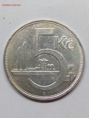 Иностранные монеты от CWSC™. Оценка, спрос. Пополняемая. - IMG_20191109_154142