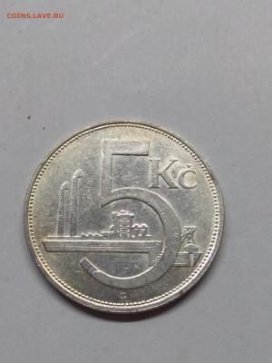 Иностранные монеты от CWSC™. Оценка, спрос. Пополняемая. - IMG_20191109_154147
