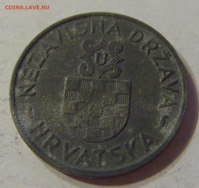 2 куны 1941 Хорватия №2 15.11.2019 22:00 МСК - CIMG1385.JPG