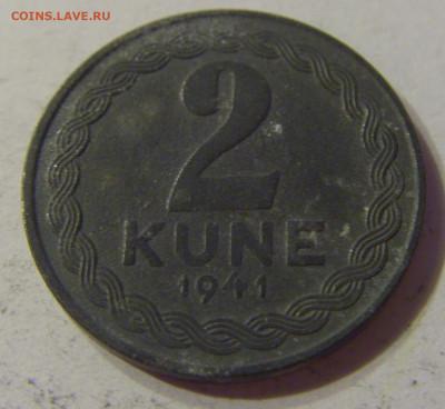 2 куны 1941 Хорватия №2 15.11.2019 22:00 МСК - CIMG1382.JPG