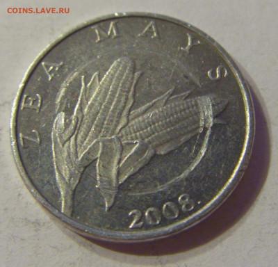 1 липа 2008 Хорватия №1 15.11.2019 22:00 МСК - CIMG1461.JPG