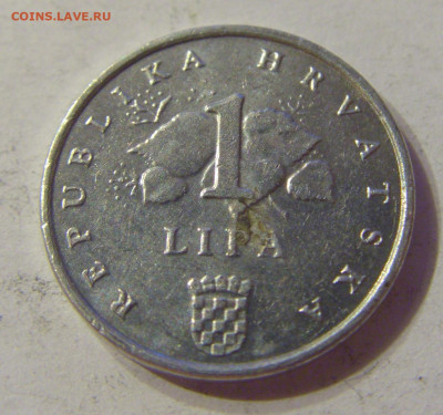 1 липа 2008 Хорватия №1 15.11.2019 22:00 МСК - CIMG1459.JPG