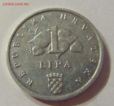 1 липа 2009 Хорватия №2 15.11.2019 22:00 МСК - CIMG1462 (3).JPG