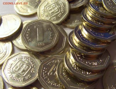 ФИКС! 1,2,5,50,100 динар 1993 Югославия 15.11.19 22:00 МСК - CIMG6029.JPG