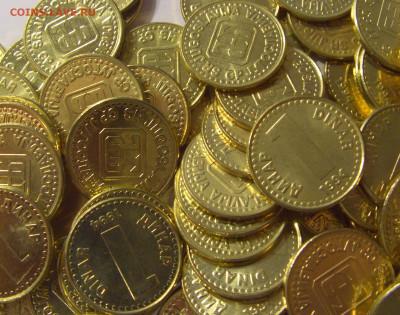 ФИКС! 1 динар 1994 (желтая) Югославия 15.11.2019 22:00 МСК - CIMG6049.JPG