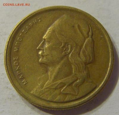 50 лепта 1976 Греция №1 15.11.2019 22:00 МСК - CIMG6508.JPG