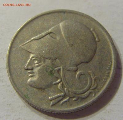 50 лепта 1926 В Греция №1 15.11.2019 22:00 МСК - CIMG6512.JPG