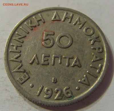 50 лепта 1926 В Греция №1 15.11.2019 22:00 МСК - CIMG6510.JPG