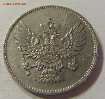 20 пара 1914 Черногория №1 15.11.2019 22:00 МСК - CIMG6532.JPG