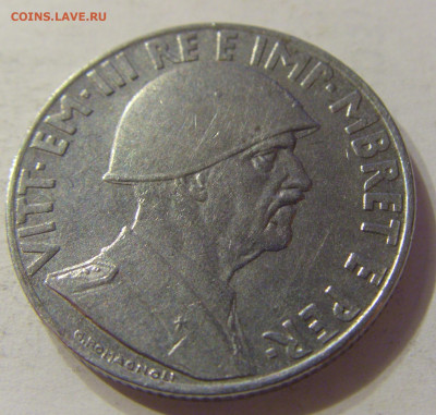 1 лек 1939 Албания №2 15.11.2019 22:00 МСК - CIMG6552.JPG