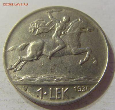 1 лек 1930 Албания №1 15.11.2019 22:00 МСК - CIMG6554.JPG