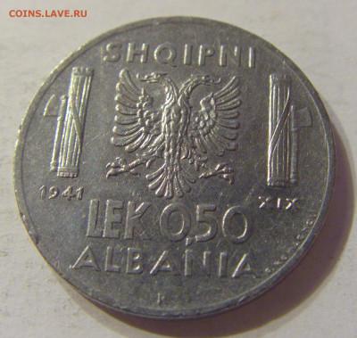 0,50 лек 1941 Албания №2 15.11.2019 22:00 МСК - CIMG6566.JPG