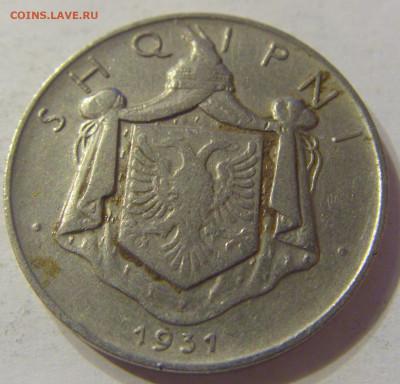 2 лек 1931 Албания №1 15.11.2019 22:00 МСК - CIMG6572.JPG