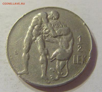 2 лек 1931 Албания №1 15.11.2019 22:00 МСК - CIMG6570.JPG