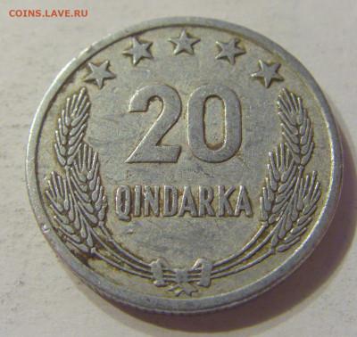 20 киндарка 1964 Албания №1 15.11.2019 22:00 МСК - CIMG6573.JPG