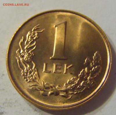 1 лек 1996 UNC Албания №2 15.11.2019 22:00 МСК - CIMG6582.JPG