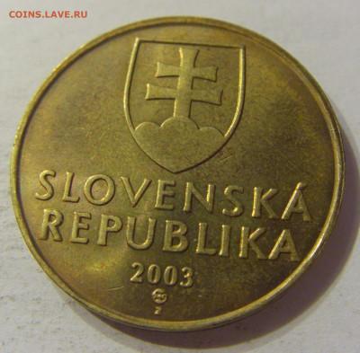 10 крон 2003 Словакия №1 15.11.2019 22:00 МСК - CIMG6592.JPG