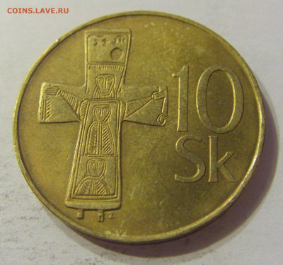10 крон 2003 Словакия №1 15.11.2019 22:00 МСК - CIMG6590.JPG
