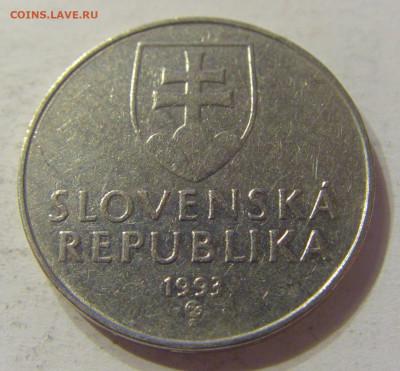 2 кроны 1993 Словакия №1 15.11.2019 22:00 МСК - CIMG6596.JPG
