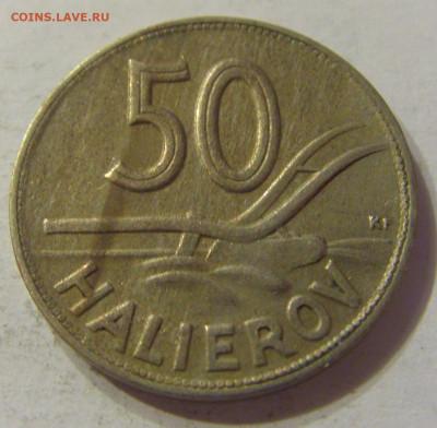 50 геллеров 1941 Словакия №1 15.11.2019 22:00 МСК - CIMG6598.JPG