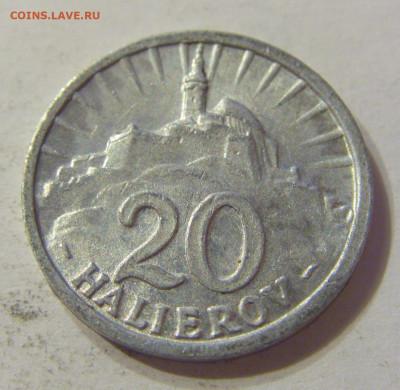 20 геллеров 1942 Словакия №1 15.11.2019 22:00 МСК - CIMG6602.JPG