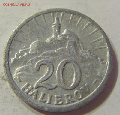 20 геллеров 1942 Словакия №2 15.11.2019 22:00 МСК - CIMG6606.JPG