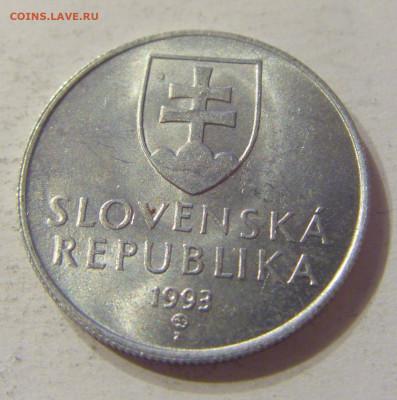 20 геллеров 1993 Словакия №1 15.11.2019 22:00 МСК - CIMG6612.JPG