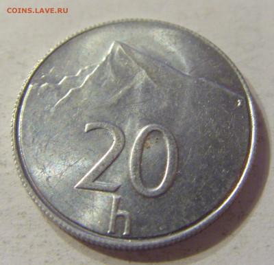 20 геллеров 1993 Словакия №1 15.11.2019 22:00 МСК - CIMG6610.JPG