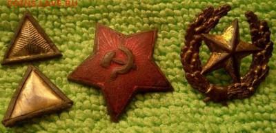 Звезда,петлицы окончание 13.11.2019 - IMG_20190125_092955