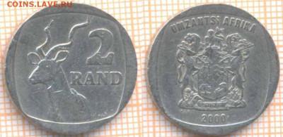 ЮАР 2 ранда 2000 г., до 15.11.2019 г. 22.00 по Москве - ЮАР 2 ранда 2000  8463