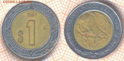 Мексика 1 песо 2007 г., до 15.11.2019 г. 22.00 по Москве - Мексика 1 песо 2007  8467