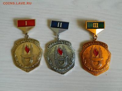 Значки на тему город Калинин-Тверь - DSCN1031_thumb