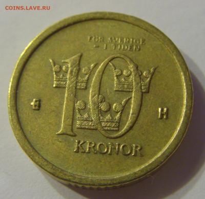 10 крон 2004 Швеция №1 16.11.2019 22:00 МСК - CIMG6762.JPG