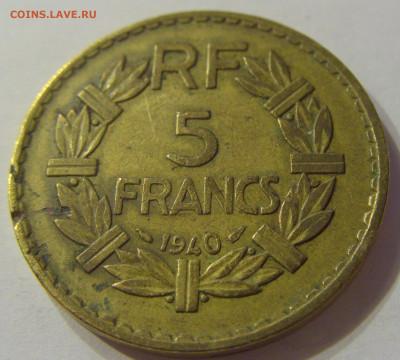 5 франков 1940 Франция №1 16.11.2019 22:00 МСК - CIMG6798.JPG