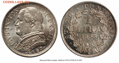 Латинский Монетный союз - 1l_1868