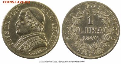 Латинский Монетный союз - 1l_1866_grande