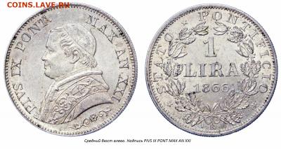Латинский Монетный союз - 1l_1866_medio