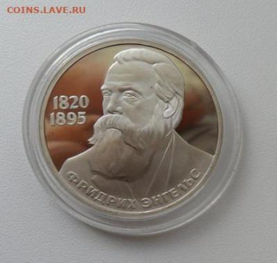 Юбилейка СССР, 6шт. пруф новоделы по фиксу. - crop_206928742_rXIZ