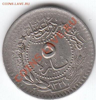 помогите определить две монеты с арабской вязью - IMG_0007