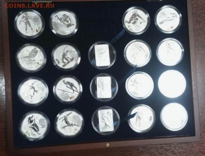 набор серебряных монет Сочи в коробке 19 шт.оценка - IMG-20191113-WA0001 (1)