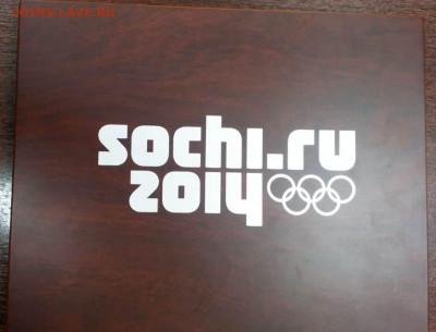 набор серебряных монет Сочи в коробке 19 шт.оценка - IMG-20191113-WA0002