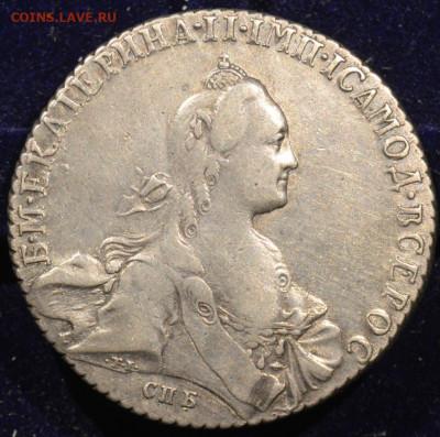 1 рубль 1768 - 426902935-orig