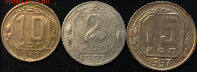 2 копейки 1957 в алюминии (непонятное фуфло) - photo_2019-11-14_13-05-40