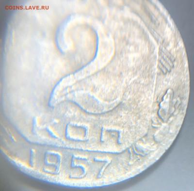 2 копейки 1957 в алюминии (непонятное фуфло) - photo_2019-11-14_13-09-13