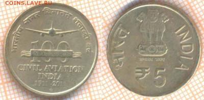 Индия 5 рупий 2011 г., до 20.11.2019 г. 22.00 по Москве - Индия 5 рупий 2011  7226