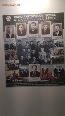 Изображение автомата Калашникова на бонах, монетах, жетонах - 20191114_120217