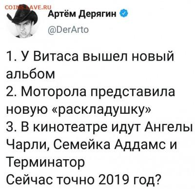 юмор - yuAzSZNjwk0