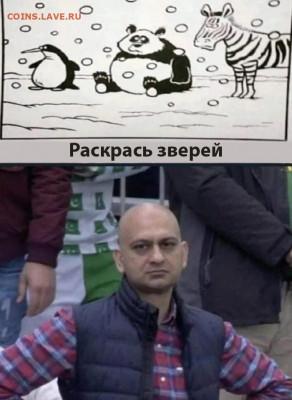 юмор - AhVKEY0Ki0Y