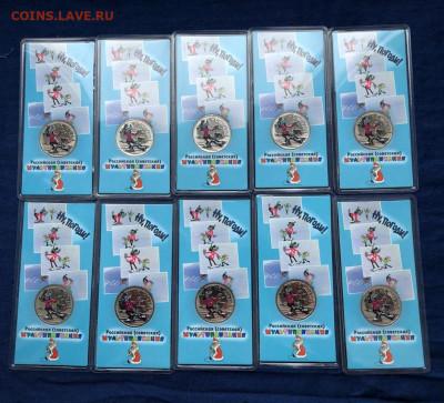 ДедМорозЦв1100, СочиЦВЕТкмпл1150, бремен1100, ну,погоди1350 - 55CF06B1-947F-44FE-BEAE-B93DC8849206